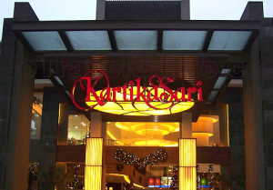 Karitika Sari